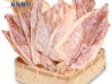 **淡晒大野生鱿鱼干海鲜海产水产干货八爪鱼尤鱼一斤12-13个