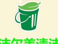 专业开荒清洁、厂房、写字楼、酒店、KTV日常保洁