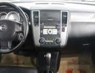 日产 骐达 2008款 1.6 自动 GE智能型家用代步车价格致