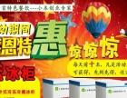 山东快餐加盟,双响QQ杯面,小本做餐饮,四季热卖