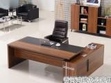 板式办公家具1.8米办公桌班台老板桌经理桌