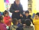 全外教家庭式幼儿园