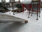 昆明海辰防水工程有限公司专业防水补漏