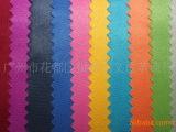 厂家供应230复合尼龙面料复合面料发泡尼龙牛津布230斜纹PVC