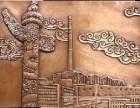 北京锻铜浮雕,锻铜浮雕锻造