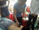专业针灸正骨推拿艾灸刮痧埋线减肥等新型技术高端培训