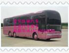 深圳到无锡的直达汽车在哪乘车/多久到15250666980
