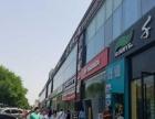 东四环朝阳路临街商铺适合餐饮,美发,产品展示等