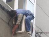 温州瓯海娄桥 上汇 急 维修各种空调毛病拆装加各种空调液