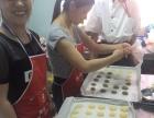 西式糕点【蛋糕】烘培技术哪里学习好?舌尖小吃包教会