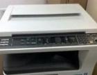 9成新的夏普2718复印机打印机出售出租