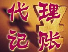 慈溪营业执照办理,包括杭州湾新区劳务派遣许可证代办(加急)