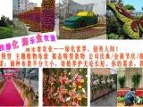 花艺布景l年会l庆典 节日花景 主题绿化造型 租花重庆海乐食
