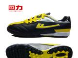 回力男女足球鞋 儿童足球鞋 亲子足球鞋 wf-3011碎钉回力刺