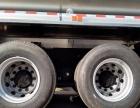 转让 油罐车东风厂家定制油罐车 2吨至40吨