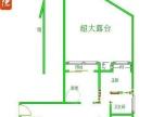 凡尔赛132平米四室两厅两卫一厨好房出租