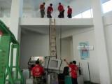 北京搬家公司 北京一站式搬家服务