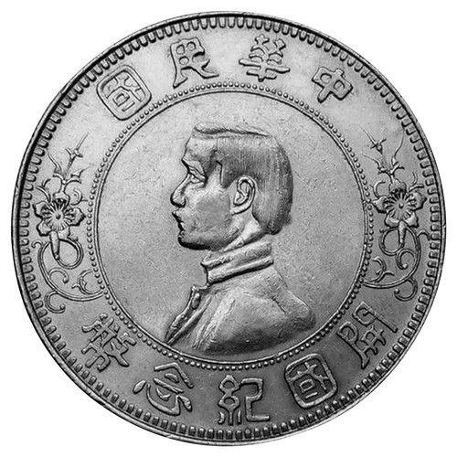 古钱币古玩交易欢迎咨询