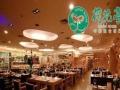 荷花亭餐厅 荷花亭餐厅加盟招商