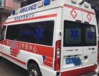 福建厦门正规长途120救护车长途转运,正规救护车救护车出租