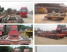 承接芜湖到全国各地物流,整车物流,货运,重货运输