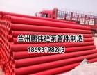 兰州鹏伟砼泵管件专业供应混凝土泵-宁夏混凝土泵