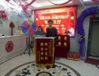 紫苹果装饰集团18年首届家装狂欢节(银川站)