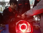 汽车美容短期培训专业的学校就选山东阳光汽车美容培训