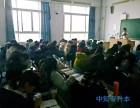 河南中知教育服务有限公司