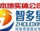 青岛网站建设,网站推广,微信网站,手机网站制作