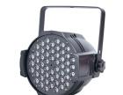 LED不防水帕灯 婚庆帕灯 舞台灯光LED灯