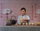 建水茶艺师培训