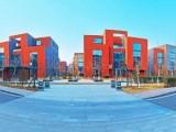 北京金融安全产业园 产业独栋租售50年独立产权