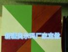 新疆奥尔玛家具厂家定制网咖ktv休闲吧茶艺馆沙发卡座桌椅客房