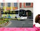 客車)廣州到仙桃大巴汽車(發車時刻表)幾個小時到+票價多少?