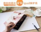 创业项目找潮印天下个性礼品私人订制 照片书制作技术培训加盟