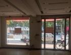黎阳路西段宏基商业街路北 商业街卖场 282平米
