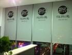 上海宝山区定做窗帘 宝山办公室大楼遮阳卷帘电动窗帘铝百叶定做