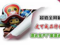 贝贝车 儿童摇摆机 豪华摇摇乐 大型儿童乐园设备 投币游艺机