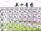 学日语韩语年前较后一期课程开始上课啦
