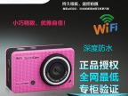 小相机 高清摄像机 支持WiFi 防水防尘 运动DV 无线摄像机 迷你版