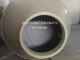 泊头市实恒专业生产PP喷淋塔酸碱废气处理设备价格优惠