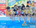 山东日照早教中心专用儿童游泳设备厂家