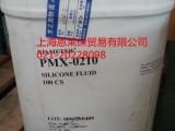 XIAMETER PMX-0210硅油