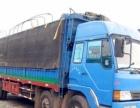 港路货物运输承接长短途业务 整车零担 空车配送