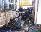北京化学品处理回收 危险品化学试剂处理回收价格