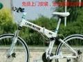 全新高中档单车山地车全北京组装好送货上门货到付款现场试骑满意在付