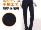 2014秋冬双层加绒加厚牛仔裤 黑色保暖裤修身显瘦小脚九分裤批发