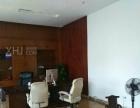 玉沙国际高档写字楼 带办公家具出租 房子干户型正
