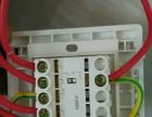 电路安装、维修、改造